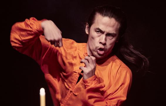 WORKSHOP - Martial arts and dance workshop with Junyi Sun